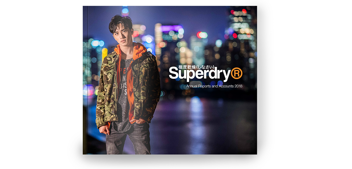 Superdry Annual Report 2018 Front Cover